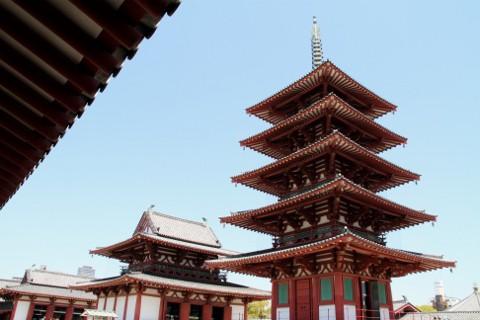 Shitennoji Temple/Osaka/Kansai