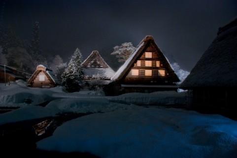 Tradicionalne kuće , jedinstvena gradnja  Shirakawagou